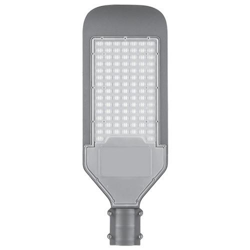 Консольные светодиодные светильники (LED прожекторы) на столб