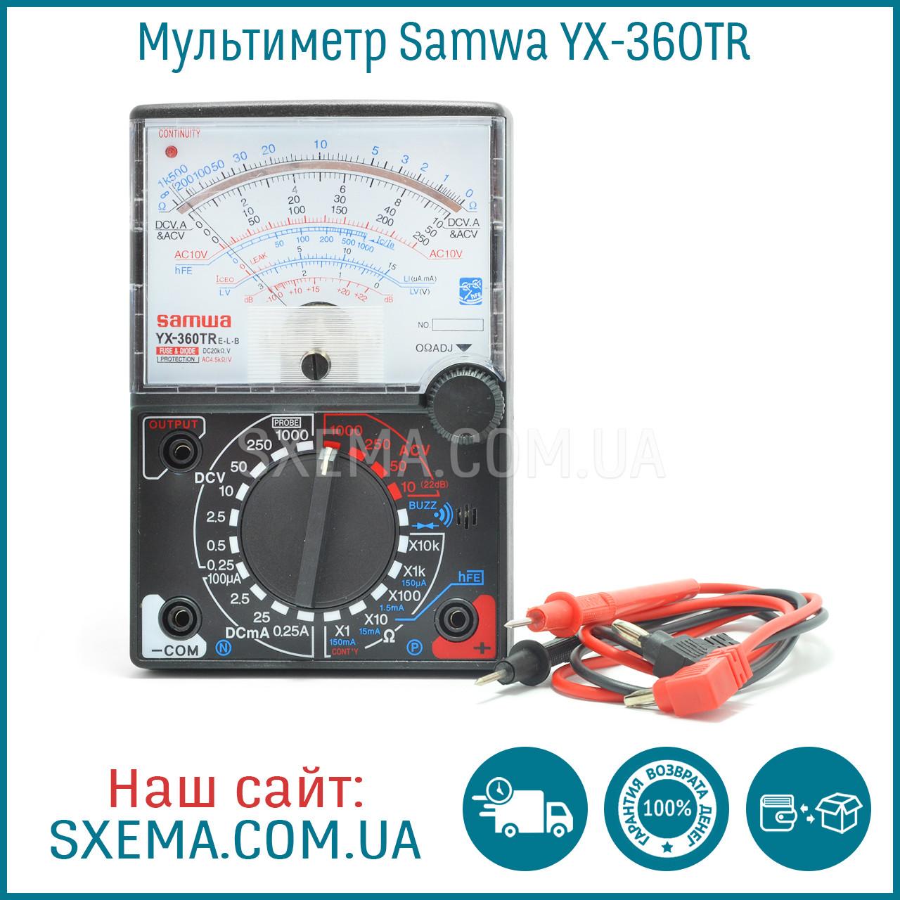 Аналоговый мультиметр YX-360TR