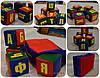 Кубик - Алфавит