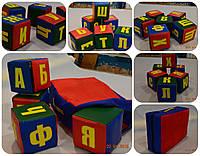 Кубик - Алфавит, фото 1