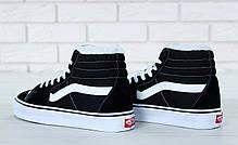 Кеды Vans SK8 - Hi. Winter Edition Black\White, зимние вансы с мехом. ТОП Реплика ААА класса., фото 3