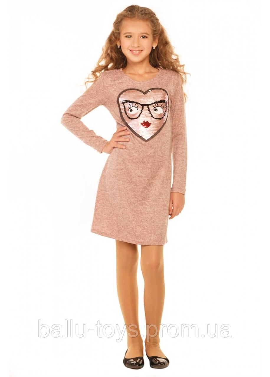 Платье трикотажное для девочки Мирада (7-14 лет)
