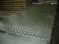 Лист нержавеющий рифленый AISI 3,0 (1,25х2,5)  листы нж нержавеющая сталь нержавейка цена квинтет