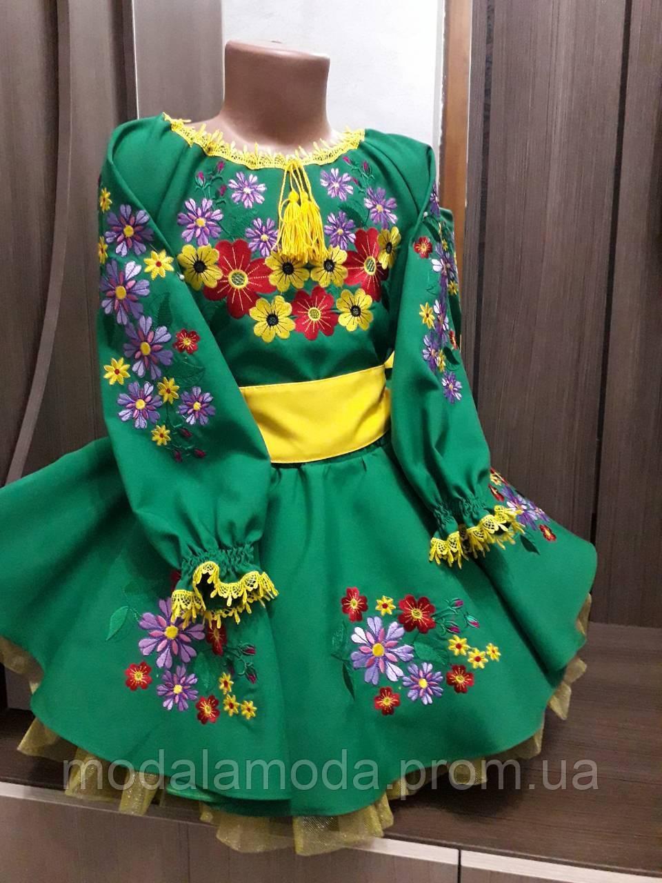 Костюм вышитой женский с цветочками и пышной юбкой