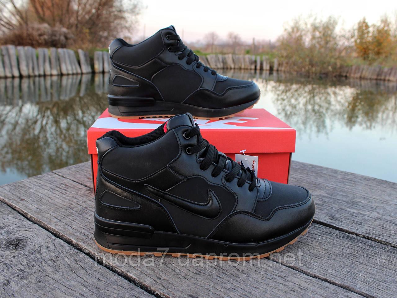 Ботинки зимние мужские черные Nike Air Max нат. кожа реплика