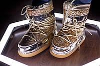 Moon boots женские луноходы,угги,унты цвет золото