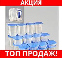 Набор судочков Smart Spin Storage System 49 pcs / контейнеры для еды набор с крышками!Хит цена