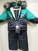 Куртка и комбинезон зимняя для мальчика 2 - 3 - 4 года теплая детская