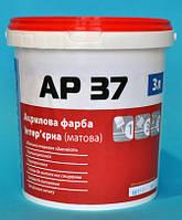 Фарба акрилова інтер'єрна AP 37 - 10 л
