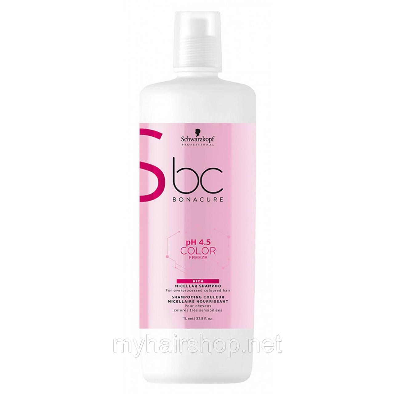 Мицеллярный шампунь для окрашенных волос SCHWARZKOPF BC Color Freeze Rich Micellar Shampoo 1000 мл