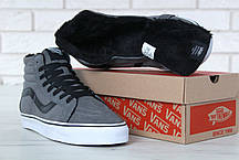 Кеды Vans SK8 - Hi. Winter Edition Grey, зимние вансы с мехом, фото 2