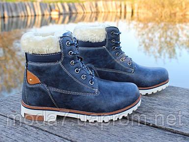 Женские зимние ботинки Польша синие