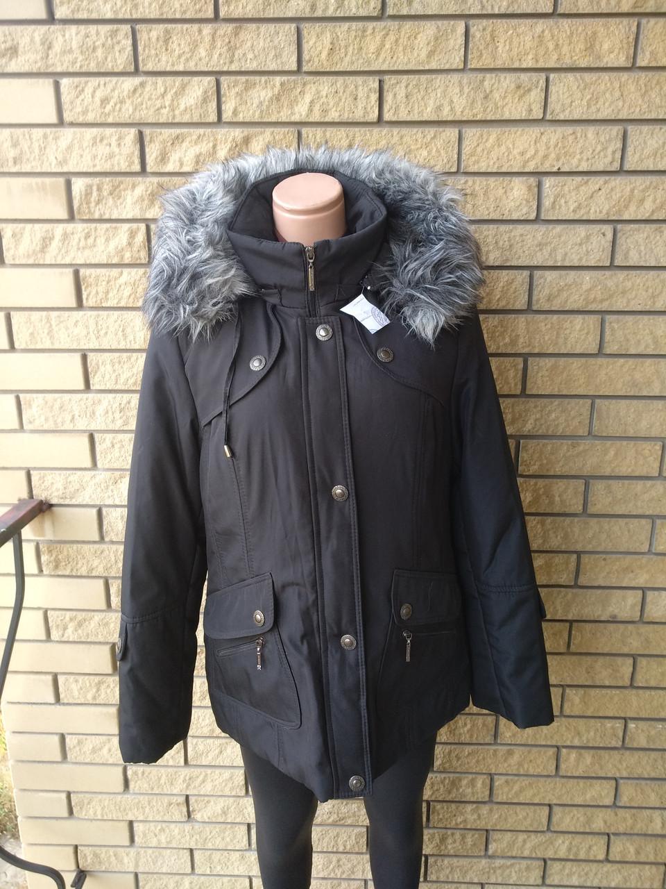 Куртка женская зимняя NN