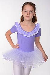 Танцевальная пачка с юбкой для девочки