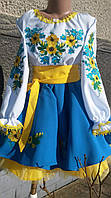 Костюм с вышивкой женский, фото 1