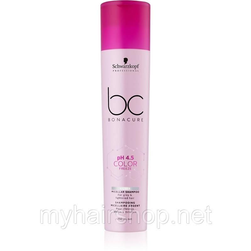 Серебристый шампунь SCHWARZKOPF BC Color Freeze Silver Micellar Shampoo 250 мл