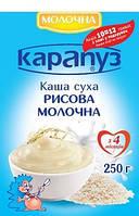 Каша рисовая молочная Карапуз  250г