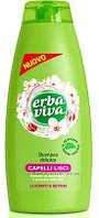 Шампунь Erba Viva Capelli Lisci выравнивает волосы 500 мл с экстрактом боярышника и протеинами шелка.