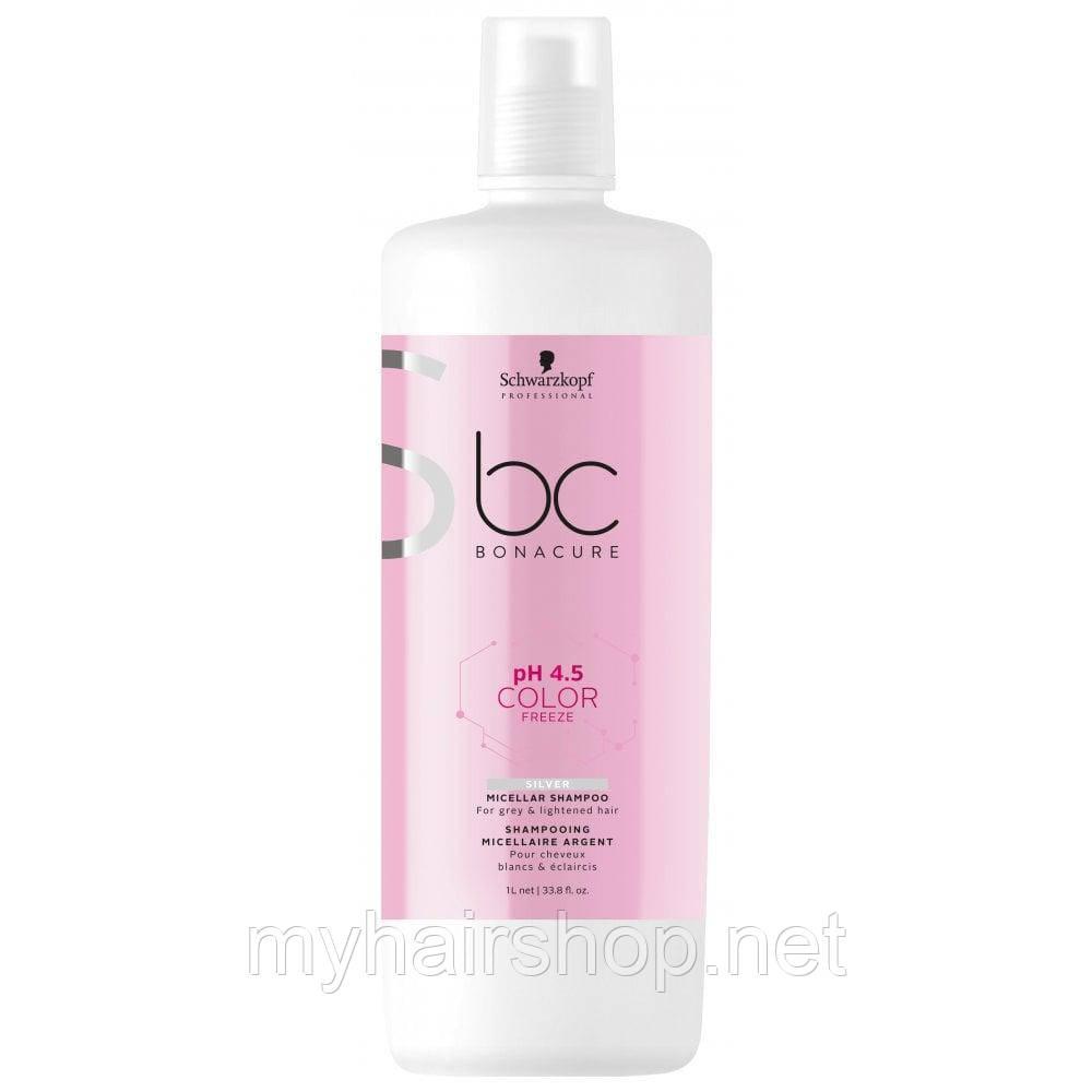 Серебристый шампунь SCHWARZKOPF BC Color Freeze Silver Micellar Shampoo 1000 мл