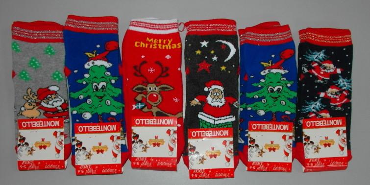 Детские носки махра 1 пара ароматизированые 23-25 раз