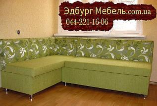 """Кухонний Куточок """"Pegas"""" зі спальним місцем тканина """"ЯВА"""" ДИВОТЕКС, фото 3"""