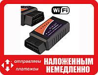 Автосканнер WiFi OBD2 ELM327I