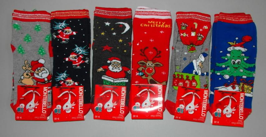 Детские носки махра 1 пара ароматизированые 29-31 раз