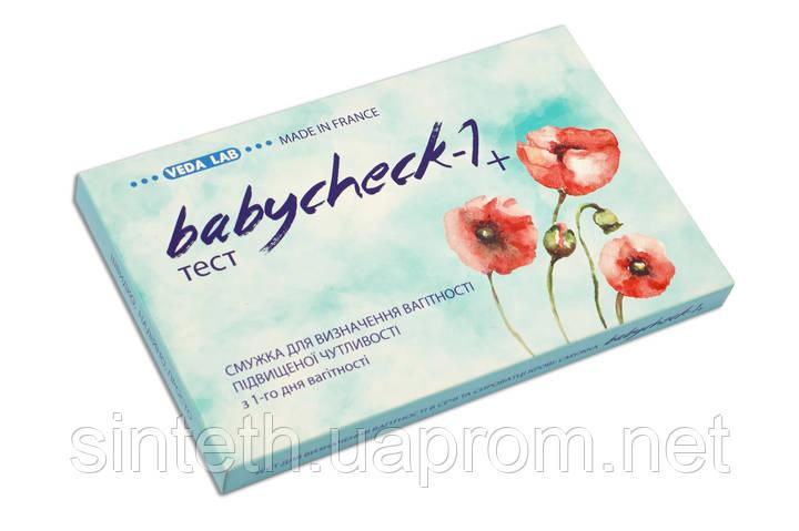 Тест для определения беременности BABYCHECK-1+ №5 Veda.Lab