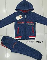 Спортивні костюми дитячі Tayfur в Україні. Порівняти ціни 30d2537459873