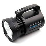 Аккумуляторный фонарь TD-6000 15W, мощный ручной светодиодный фонарь-фара, фото 2