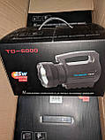 Аккумуляторный фонарь TD-6000 15W, мощный ручной светодиодный фонарь-фара, фото 5