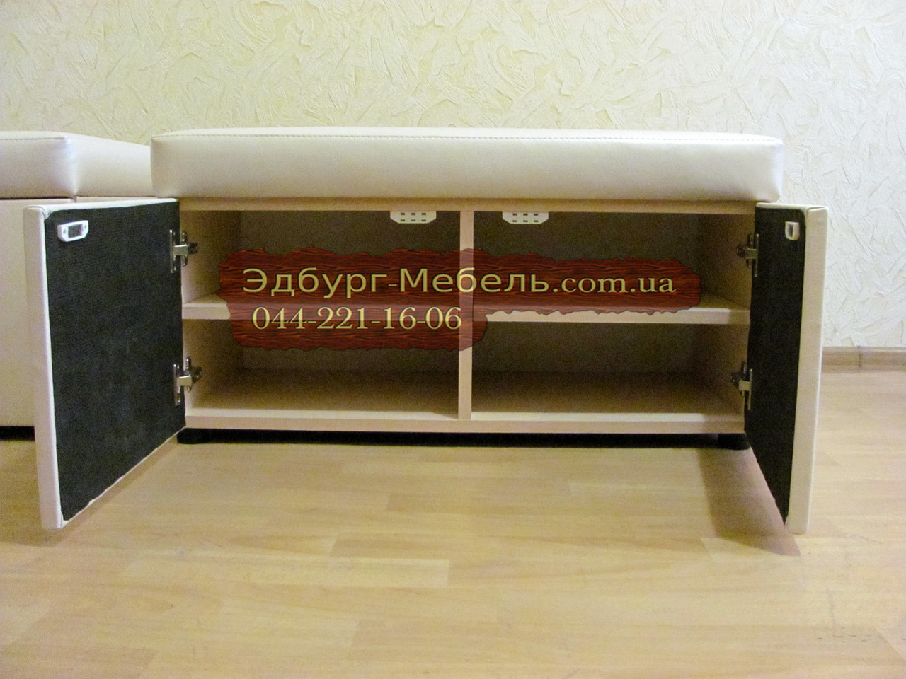 """Пуф """"Обувной шкаф"""" 400х850х450мм"""