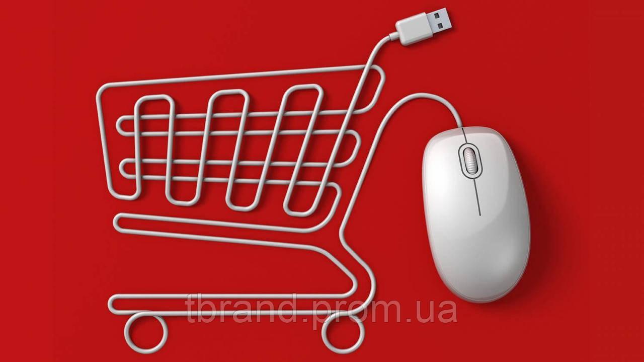 Как работает интернет- магазин ?