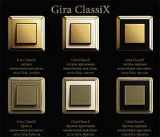Розетки, выключатели, домофонные системы, умный дом GIRA