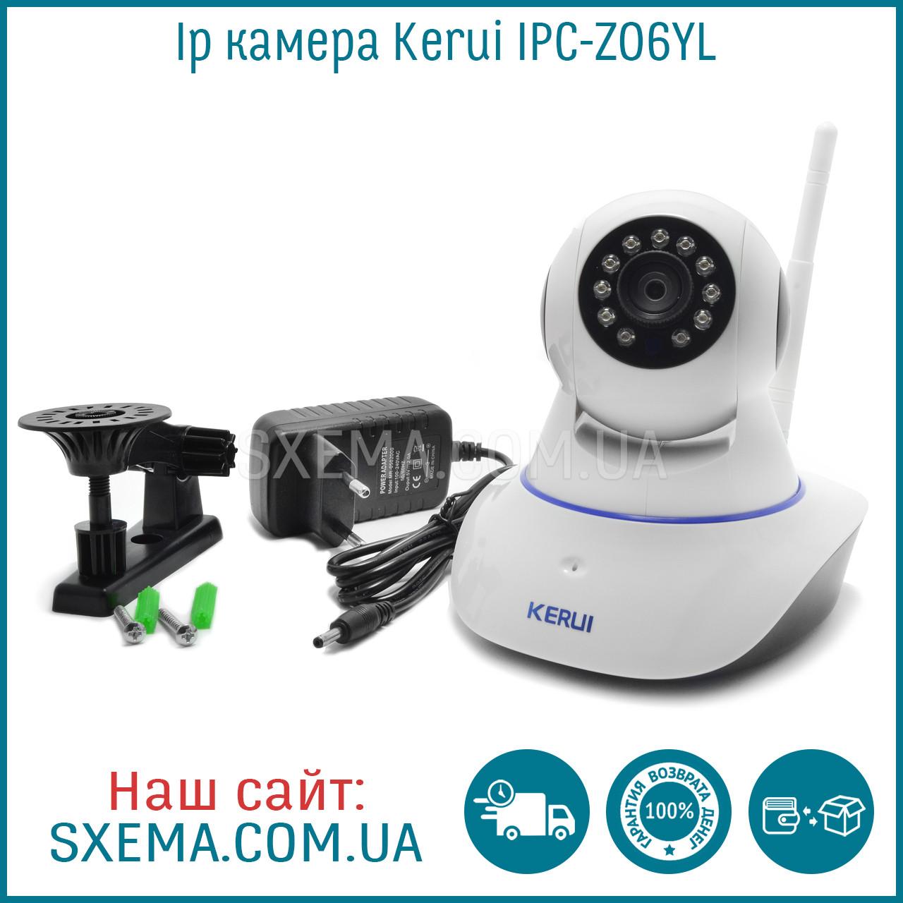 IP-камера Kerui IPC-Z06YL c WI-FI и регулировкой положения