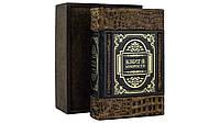 Книга кожаная Большая книга мудрости (Chelsea Emerald)
