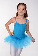 Детская пачка для танцев с юбкой ту ту Рост 110 см, 120 см, 130 см
