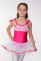 Детский купальник с юбкой для танцев и балета Малиновый