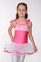 Детская балетная пачка с юбкой Розовый