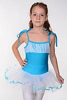 Детский купальник с юбкой пачкой для танцев Голубой