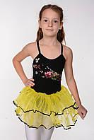 Детская балетная пачка с юбкой туту