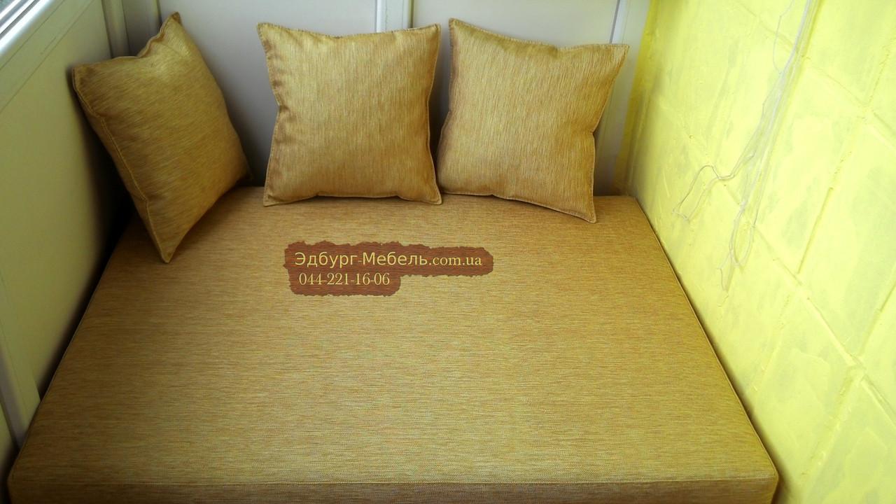 Пуф для балкона с 3-мя подушками 1100х800мм. большой