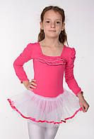 Танцювальна дитяча пачка з спідницею ту-ту Зростання лише 140 і 150 см, фото 1