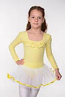 Детский купальник с юбкой пачкой для балетки и танцев Желтый, фото 1