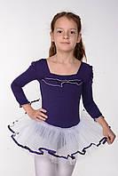Детская пачка с юбкой для балета и танцев Фиолетовый