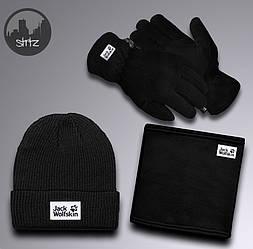 Мужской комплект шапка + бафф + перчатки Jack Wolfskin черного цвета (люкс копия)
