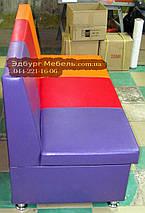 """Диваны для детской комнаты """"Радуга""""2  120х60х90см, фото 3"""