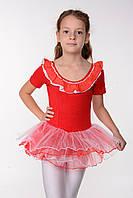 Детский купальник для танцев с юбкой туту Рост только 110 см