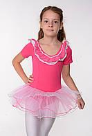Детский купальник для танцев с пышной юбкой