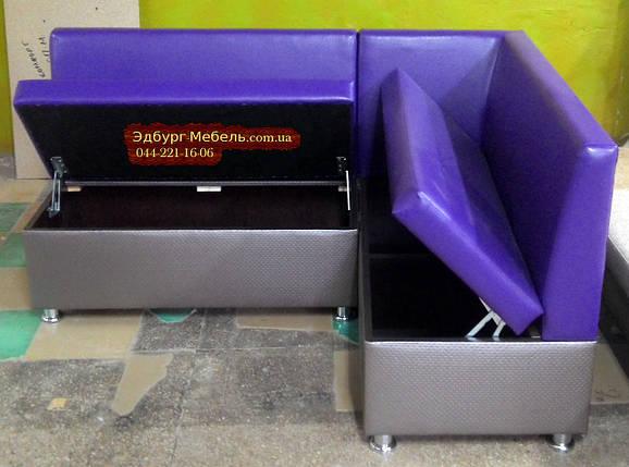 Кухонный уголок Пегас кожзам punto, фото 2